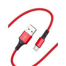 USB кабел за зареждане и пренос на данни / BOROFONE Micro USB BX20 1m. FAST 2A - червен