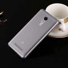Ултра тънък силиконов калъф / гръб / TPU Ultra Thin за Xiaomi RedMi Note 3 - сив / прозрачен