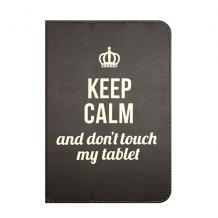 Универсален кожен калъф със стойка за таблет 7'' / 8'' - Keep Calm