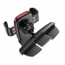 Универсална стойка за кола Baseus Metal Age CD Version Gravity Car Mount - черна / въртяща се на 360 градуса