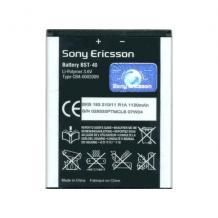 Оригинална батерия SONY ERICSSON BST-40 - Sony Ericsson P1i