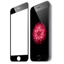 Удароустойчив скрийн протектор / FLEXIBLE Nano Screen Protector / за дисплей на Apple iPhone 7 / iPhone 8 - черен