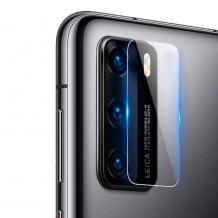 Стъклен протектор / 9H Magic Glass Real Tempered Glass Camera Lens / за камера на Huawei P40 Pro