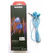 Оригинални стерео слушалки Remax RM-607 / handsfree / - сини