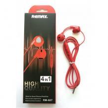 Оригинални стерео слушалки Remax RM-607 / handsfree / - червени