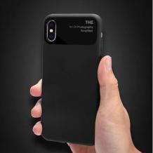 Удароустойчив силиконов калъф за Xiaomi Redmi S2 - черен / мат