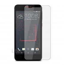 Скрийн протектор / Screen protector / за HTC Desire 825