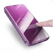 Луксозен калъф Clear View Cover с твърд гръб за Xiaomi Mi 9 SE - лилав