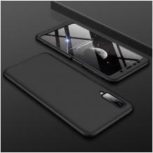 Твърд гръб Magic Skin 360° FULL за Samsung Galaxy Note 10 Plus / Note 10 Pro N976 - черен