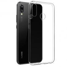 Силиконов калъф / гръб / TPU за Samsung Galaxy A40 - прозрачен