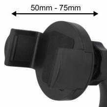 Универсална стойка с късо рамо въртяща се на 360 градуса за Samsung, LG, HTC, Sony, Nokia, Huawei, ZTE, Apple, BlackBerry и други