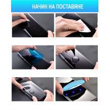 UV Full Cover Tempered Glass Full Glue Screen Protector Xiaomi Mi Note 10 / Note 10 Pro / Извит UV стъклен скрийн протектор с лепило от вътрешната страна за Xiaomi Mi Note 10 / Note 10 Pro