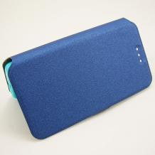 Кожен калъф Flip тефтер Flexi със стойка за Apple iPhone 6 Plus 5.5'' - син