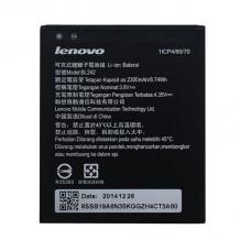 Оригинална батерия BL-242 за Lenovo A6000 ( K3) - 2300mAh