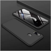 Твърд гръб Magic Skin 360° FULL за Huawei Y6 2019 / Honor 8A - черен