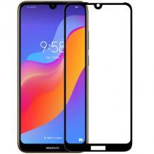 Удароустойчив протектор Full Cover / Nano Flexible Screen Protector с лепило по цялата повърхност за дисплей на Huawei Y6 2019 / Honor 8A – черен